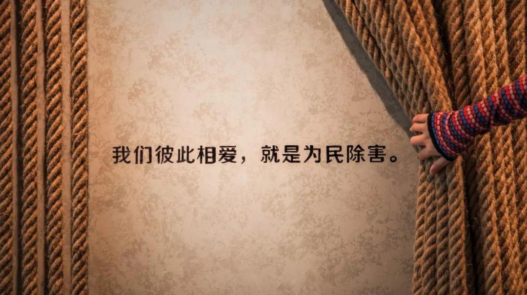 两个月,瑞幸将故宫和冯唐揽入杯中